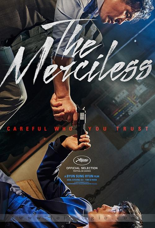 the-merciless-poster